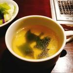 105367382 - スープ