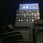 105367407 - 岡山って楽しいな                       あの人の大好きな東横イン                       横目で眺めつつ歩くとことテクテク