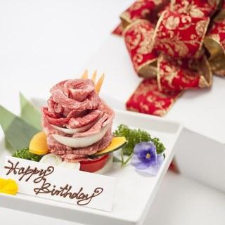 【記念日】大切な人に肉ケーキを送りませんか?誕生日・入学など