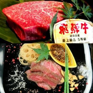 ☆飛騨牛A5ランクステーキ☆ジビエ☆地鶏☆お肉料理たくさん☆