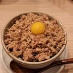 焼鳥 高田 - そぼろ丼。絶品です。
