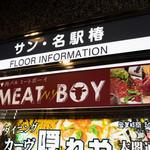 パネチキン&カットステーキ食べ放題 個室 肉バル ミートボーイN.Y -