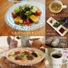 Fuwarin - 料理写真:生麩づくしのランチ