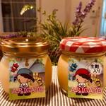Fuwarin - ふわりんちゃんのプリン