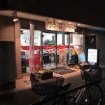 東京ラスク - 外観