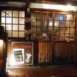 Casa Tatibana -
