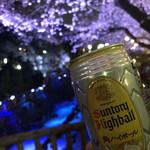 平澤かまぼこ - ドリンク写真:お約束な絵図