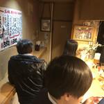 平澤かまぼこ - 店内