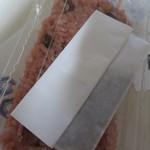 Kameyakashitenkomachiten - パックの上には紙に包まれたごま塩が入っていました。