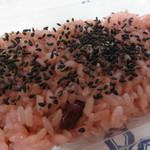Kameyakashitenkomachiten - ごま塩掛けて頂きました~!
