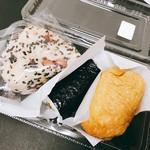 菓舗 中野屋 - 赤飯おむすび(160)・海苔巻き(60)・稲荷寿司(50)