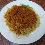 105383660 - 竹升蝦子撈麵(海老の卵のせ麺)