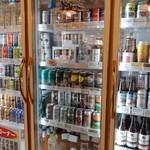 ビア セラー サッポロ - 店内 冷蔵庫