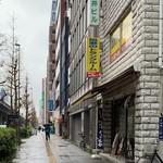 あきば - facade