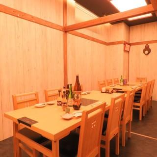 豪華宴会プランや個室も充実。歓送迎会にも最適