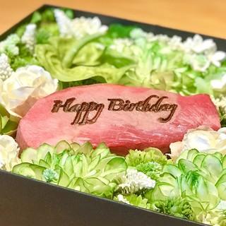 【肉フラワーBOX】大切な人との記念日に