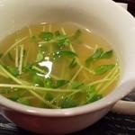 茶房クレイン - 味噌汁付き  デカいカップで提供です