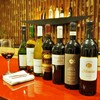 Gadenkicchinrichetta - ドリンク写真:ワイン多数取り揃えております