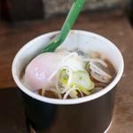 六拾番 - 2019.2 温玉とろ煮(900円)