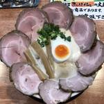 あいつのラーメン かざぐるま - 鶏豚noodleチャーシュー1150円