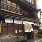 Nishiya - 外観1