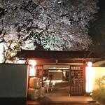 黄桜酒場 - 夜の黄桜