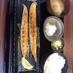 炙処 火ノ膳 - シャケハラス炭火焼定食