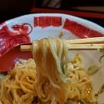 105416061 - 中細麺がマッチ