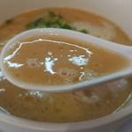 105416470 - スープ。リフト♪ヽ(´▽`)/