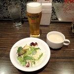 105419902 - サラダ 大根のスープ