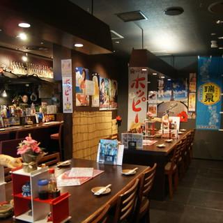 みんなで楽しむなら沖縄宴会です。