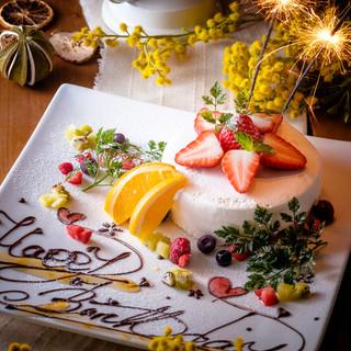 ◆記念日・誕生日・大切な人と大切な日には♪ケーキプレート作成