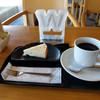 双泉の宿 朱白 - 料理写真:チーズアントルメ&ブレンド~☆