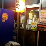 新川屋酒店 - 大人の遊び場