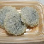 長新 - 料理写真:まつかさ餅(3個パック)