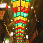 Fumiya - 錦市場のすぐ近く
