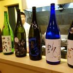 安久 - 日本酒