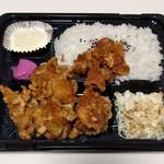 手羽先唐揚げまるちゅう - 料理写真:からあげ弁当(500円)