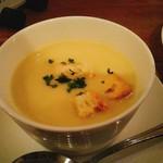 105447666 - 本日のスープ この日はキャベツのポタージュ。温まりました。