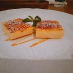 105447683 - カタラーナ 甘く冷たく、パリッとクリーミーで美味でした。