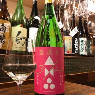日本酒好きも、そうじゃない人も。ぜひお試しくださいませ〜