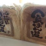 食ぱん道 - 料理写真:あずき、チーズ
