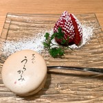 天ぷら うらかみ -