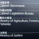 手しごとや 咲くら - 農林水産省にやって来ました!