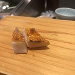 Sushiwasabi -