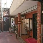 ふるいち浜田店 -