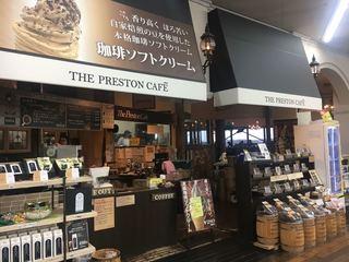 プレストンカフェ ニューポートひたちなか店