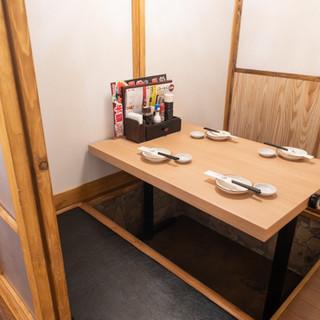 《完全個室完備》貸切宴会~接待までOK!和の趣溢れる店内