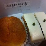 西洋菓子 しろたえ - レアチーズ&シュークリーム