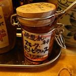 燻製カレーと串カツ ガラック -